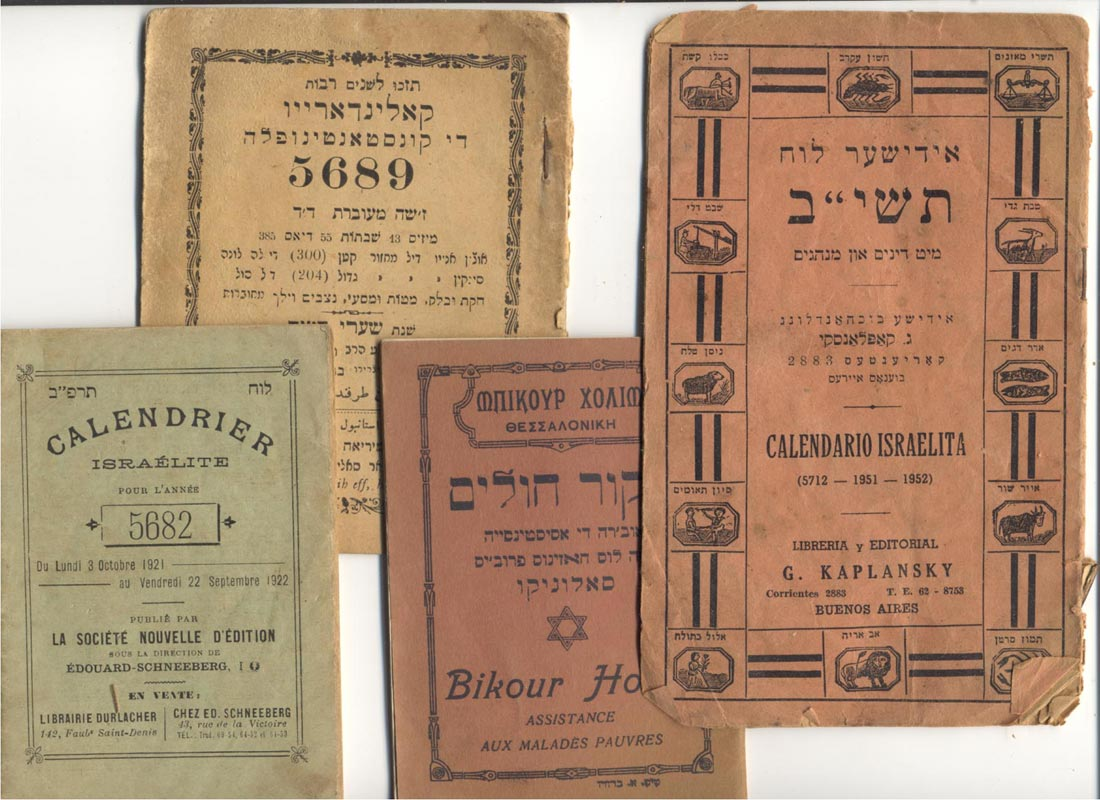 Calendario 1921.Jewish Calendars From Sephardic Lands