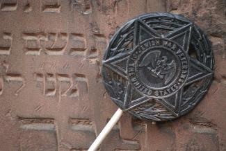 Nation's oldest Jewish congregation traces roots to