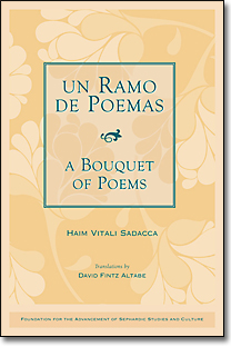 Un Ramo De Poemas - A Bouquet of Poems